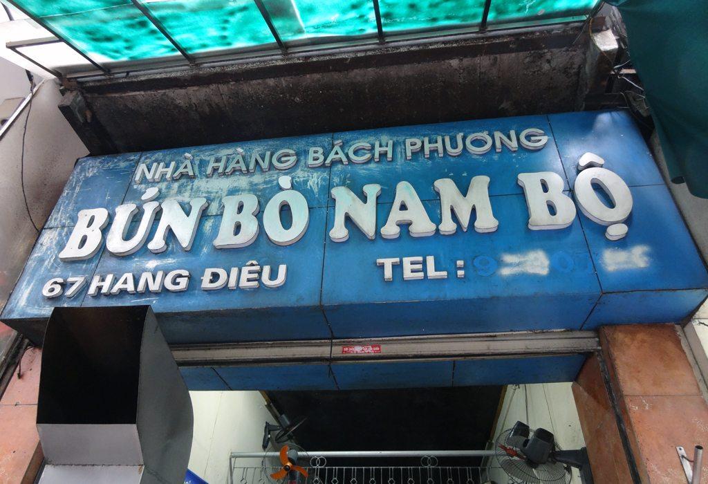 Number 4 - Bun Bo Nam Bo