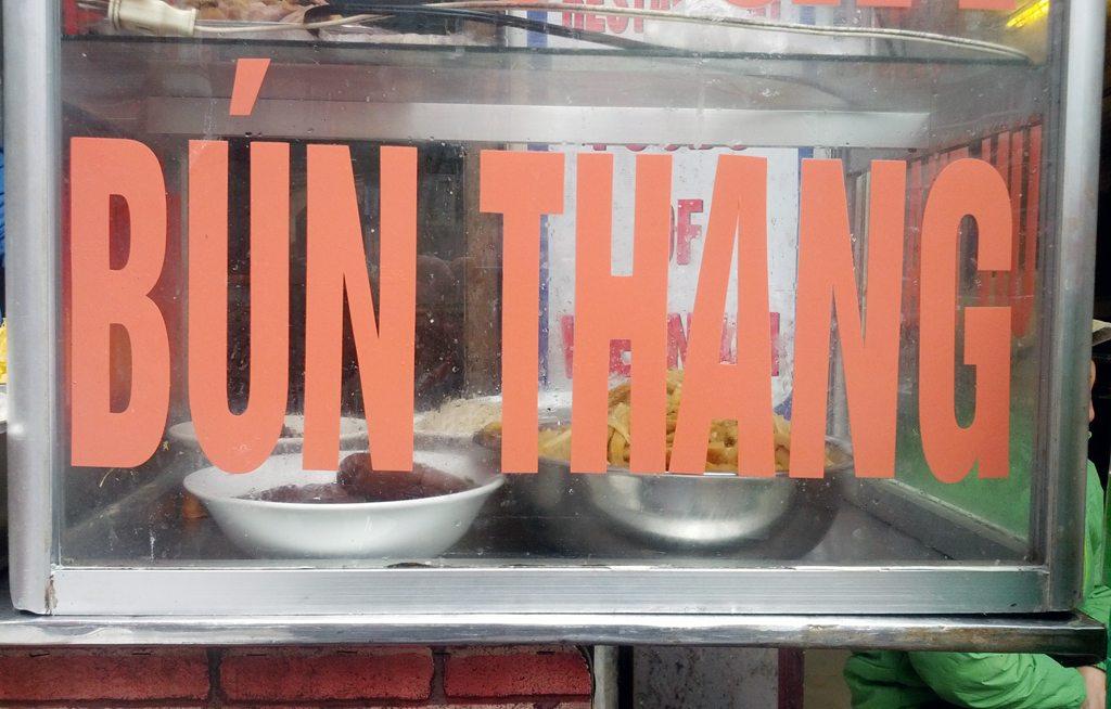 Number 3 - Bun Thang