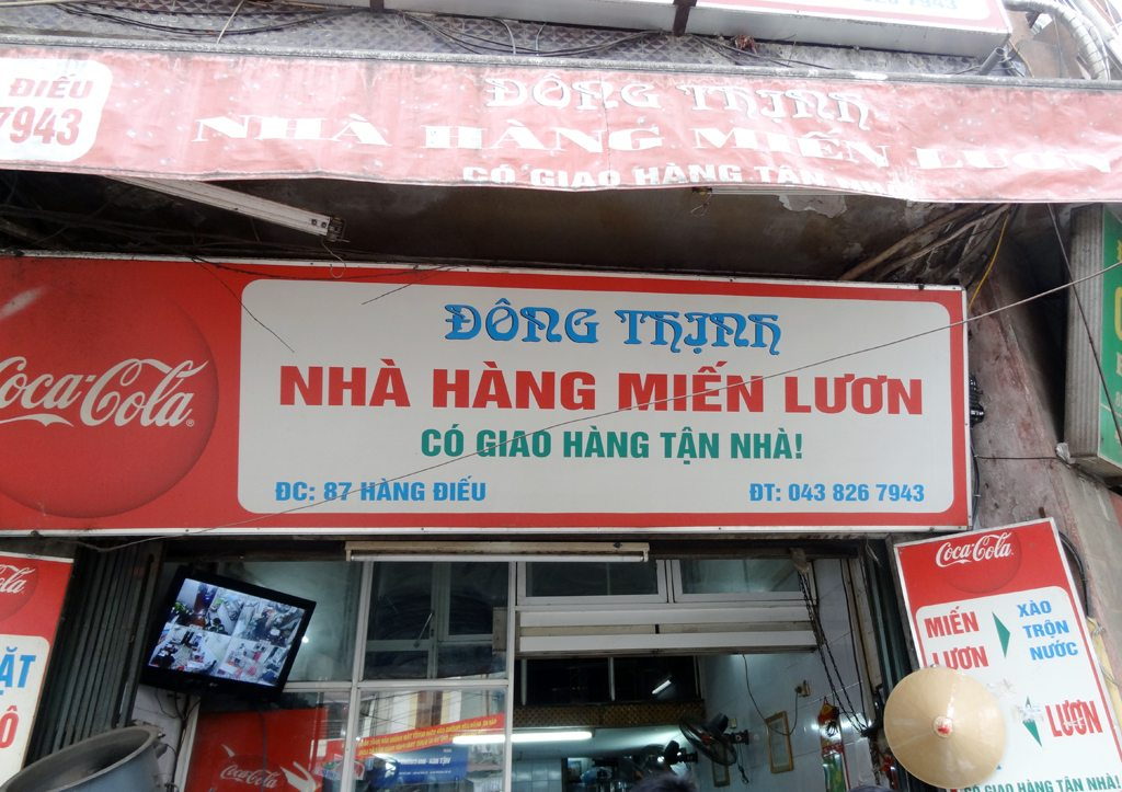 Number 6 - Mien Luon (Dong Thinh)