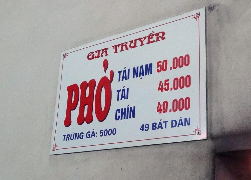 Pho Bo Sign in Hanoi